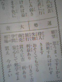 041121_0938001.jpg