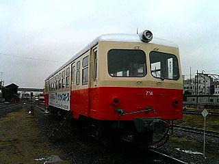20050219_P1000008