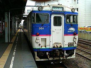 kiha40-351