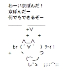 kyoupong.jpg